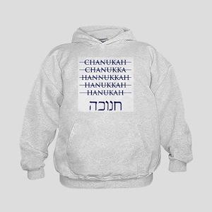 Spelling Chanukah Hanukkah Hanukah Kids Hoodie