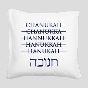 Spelling Chanukah Hanukkah Hanukah Square Canvas P