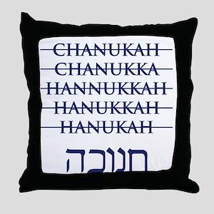 Spelling Chanukah Hanukkah Hanukah Throw Pillow