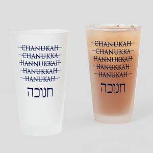 Spelling Chanukah Hanukkah Hanukah Drinking Glass
