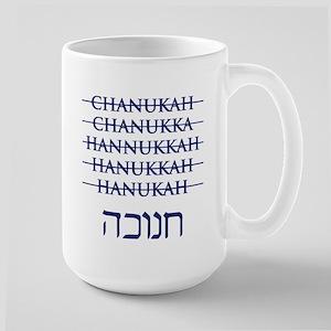 Spelling Chanukah Hanukkah Hanukah Large Mug