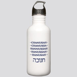 Spelling Chanukah Hanukkah Hanukah Stainless Water
