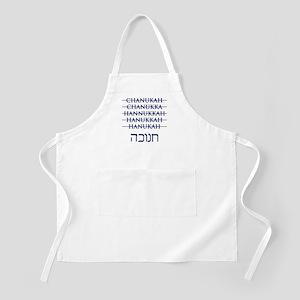 Spelling Chanukah Hanukkah Hanukah Apron