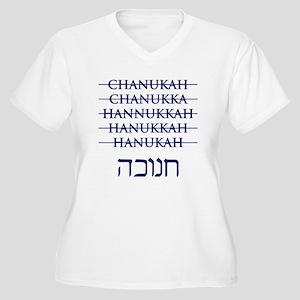 Spelling Chanukah Hanukkah Hanukah Women's Plus Si