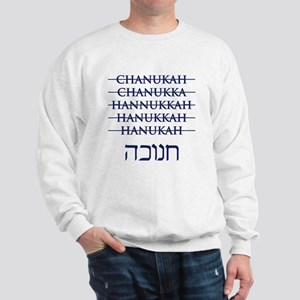 fb36ddfb6 Hanukkah Sweatshirts   Hoodies - CafePress