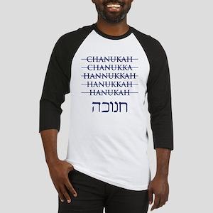 Spelling Chanukah Hanukkah Hanukah Baseball Jersey
