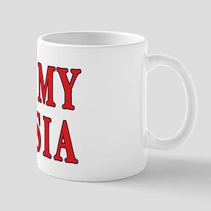 I Heart My Busia Mug