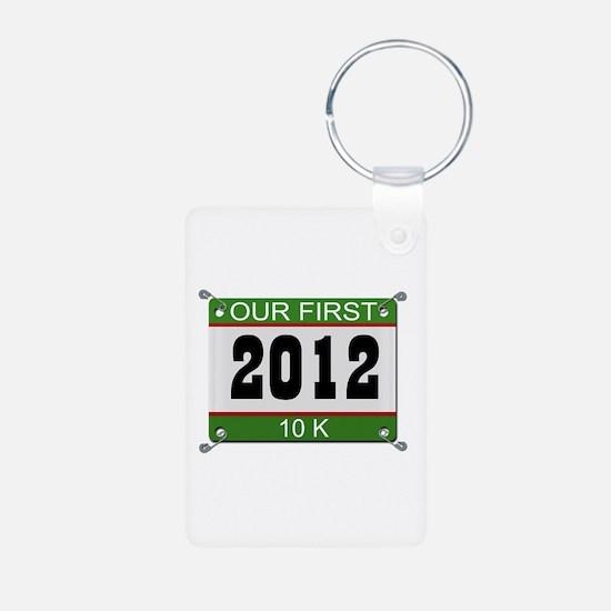 Our First 10K (Bib) - 2012 Keychains