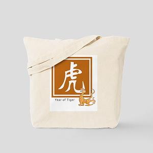Chinese Tiger Zodiac Tote Bag