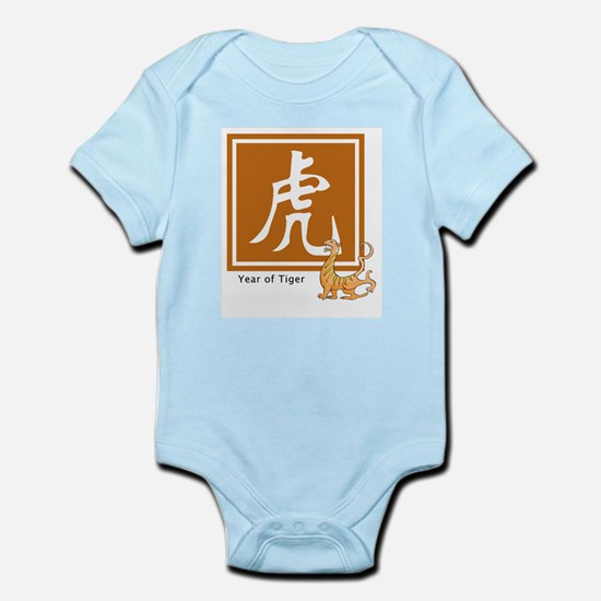 Chinese Tiger Zodiac Infant Creeper