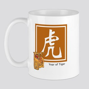 Chinese Tiger Zodiac Mug