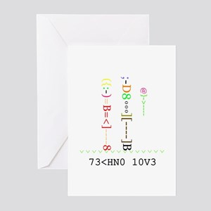 TECHNO LOVE - Greeting Cards (Pk of 10)