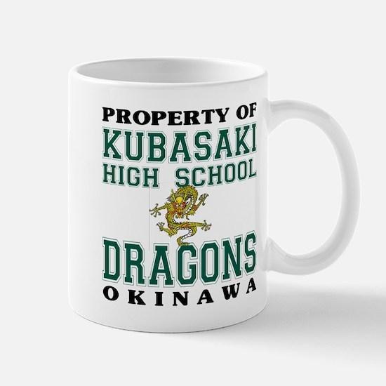 Property Of KHS Dragons Mug