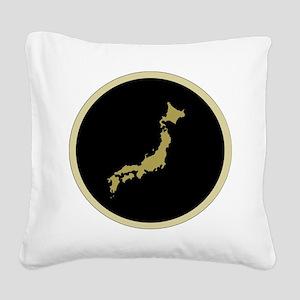 Japan Gold Version Square Canvas Pillow