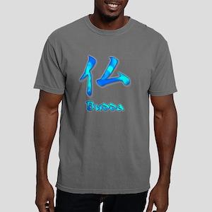 budda2blue Mens Comfort Colors Shirt