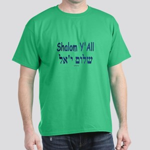 Shalom Y'all Hebrew English Dark T-Shirt