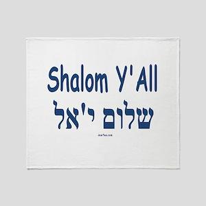 Shalom Y'all Hebrew English Throw Blanket