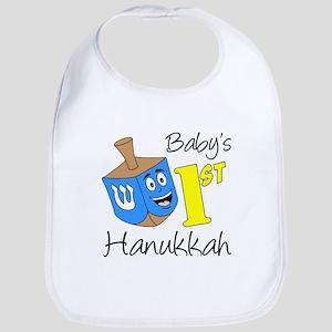Babys First Hanukkah Bib