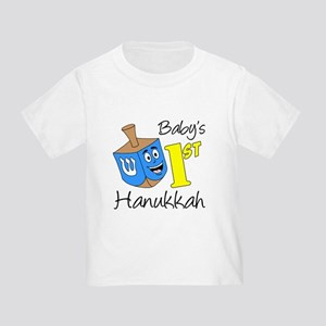 Babys First Hanukkah Toddler T-Shirt