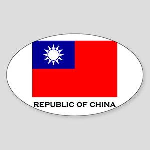 The Republic Of China Flag Stuff Oval Sticker