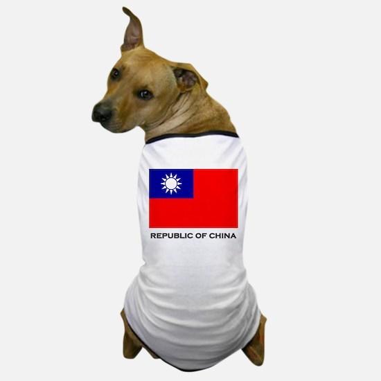 The Republic Of China Flag Stuff Dog T-Shirt