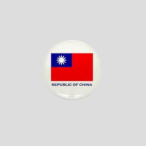 The Republic Of China Flag Gear Mini Button