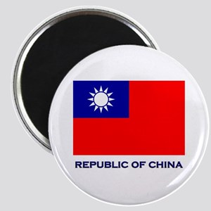 The Republic Of China Flag Gear Magnet