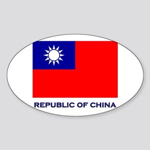 The Republic Of China Flag Gear Oval Sticker