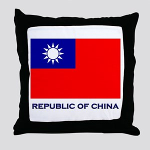 The Republic Of China Flag Gear Throw Pillow