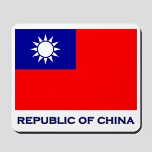 The Republic Of China Flag Gear Mousepad