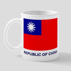 The Republic Of China Flag Gear Mug