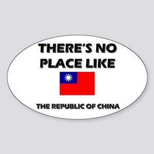 There Is No Place Like The Republic Of China Stick