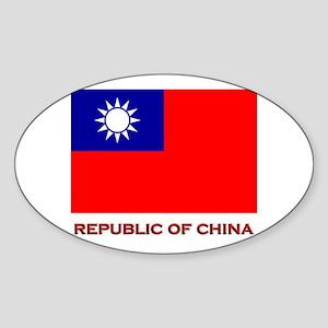The Republic Of China Flag Merchandise Sticker (Ov