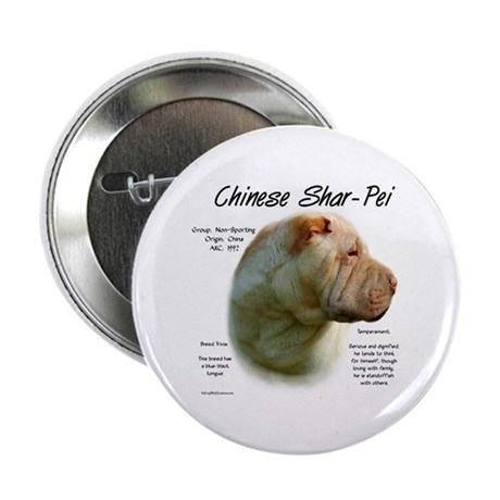 "Chinese Shar-Pei 2.25"" Button"