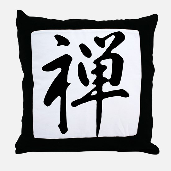 Funny Chinese character love Throw Pillow