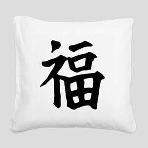 GOOD FORTUNE Square Canvas Pillow