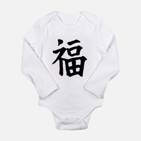 GOOD FORTUNE Long Sleeve Infant Bodysuit