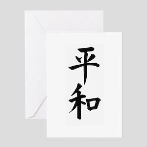 heiwa_PEACE Greeting Cards