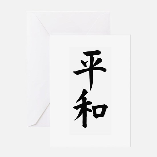 heiwa_PEACE Greeting Cards
