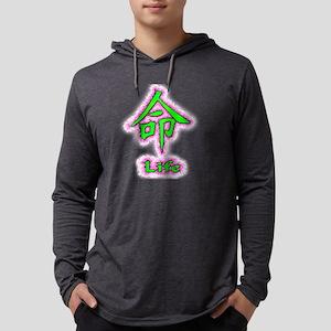 life2ab Mens Hooded Shirt