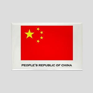 China Flag Stuff Rectangle Magnet