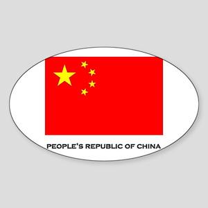 China Flag Stuff Oval Sticker