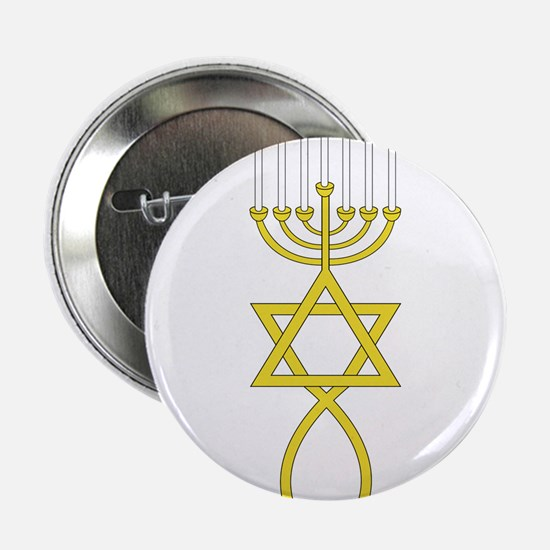 "Messianic Seal 2.25"" Button"