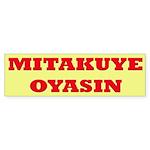 Mitakuye Oyasin Sticker (Bumper 50 pk)
