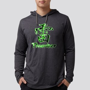 thunder2green Mens Hooded Shirt