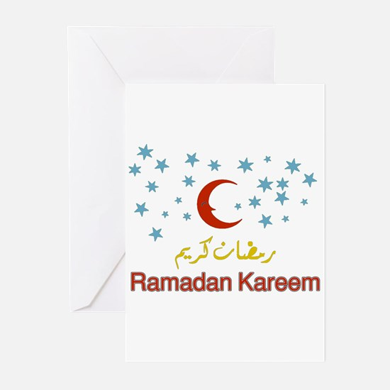 Funny Allah Greeting Cards (Pk of 10)