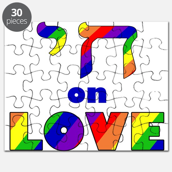 Cute Chaim Puzzle