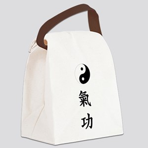 white Qigong vert yin yang Canvas Lunch Bag