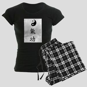 white Qigong vert yin yang Women's Dark Pajama