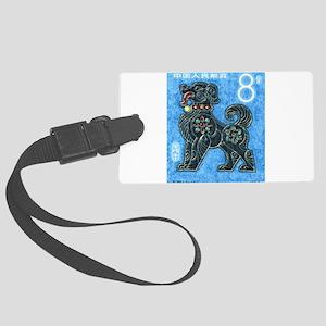1982 China New Year Dog Postage Stamp Large Luggag